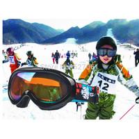 Hot  Children Ski Eyewears UV400 Sports Windproof Glasses Outdoor Sports Dual-layer Anti-fog film Snowboarding Goggles Unisex