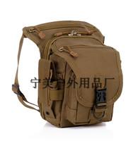 040 leg bag diagonal package leg hanging outdoor sports camping tactical leg bag Camera Black