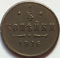 Russian Copper Coins 1/4 Kopek 1916 copy Free shipping
