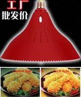 Super bright low luminous decay Epistar chip 30W E27 LED fresh light for meat,pork seafood led bulb lamp 2pcs free ship