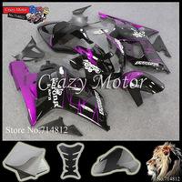 * Fairing For Suzuki GSXR 600/750 purple GSXR GSX R600 GSX R750 2001 2002 2003 2001-2003 GSX R Racing Fairing 44