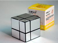 New FangGe 2x2 Mirror Cube 2x2x2 Mir-two 2x2x2 Mirror Block Magic Cube Silver