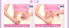 Wholesale 50Pieces Lot Korea Belly Wing Mymi Wonder Slim Patch Belly Slimming Patch Burn Fat Abdomen