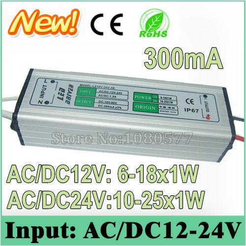 2pcs 6w 7w 9w 10w 12w 15w 18w 20w 25w LED driver 300mA Waterproof AC/DC12V AC/DC24V Constant Current drivers For LED Lighting(China (Mainland))