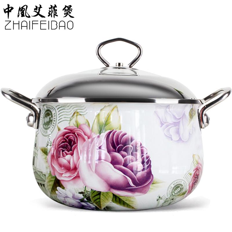 Phoenix effie pot 22cm soup pot enamel cooking pots and pans ceramic pot porcelain enamel electromagnetic furnace(China (Mainland))
