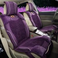 2014 spring and autumn cushion car seat auto supplies cfr1-1, seat covers, car seat cushion