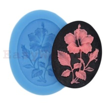 Flower Cabochon Silicone Mold For Resin Jewelry Polymer Clay 40x29mm Cameo