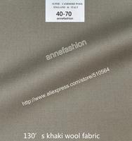 2015-Free shipping four season 130's khaki wool fabric