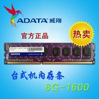 Electrical appliances adata desktop ram strip 8g 1600 ddr3 single 1333 compatible power pc free shipping