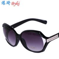 Women's sunglasses female sunglasses fashion big box the trend of large sunglasses outdoor