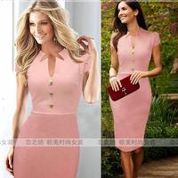 Ebay fashion elegant slim pencil one-piece dress