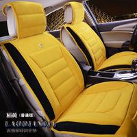 2014 autumn car seat four seasons leather upholstery ldj3-2, car seat cushion, seat covers