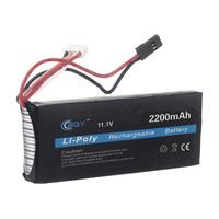 BQY Futaba Transmitter 11.1v 2200mah LiPo Battery connector for Futaba WFLY FS Transmitter Battery