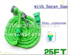 Free Shipping + High quality 25FT of Green expandable hose magic hose pocket hose flexible hose garden hose within Spray guns(China (Mainland))