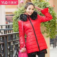 2014 winter plus size fur collar medium-long flare sleeve fashion thickening thermal Women down coat