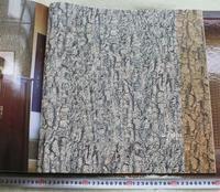 2014 bark retro 3D wallpaper the living-room TV background wall wood