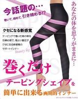 20Pcs/Lot Wholesale Fashion Women Body Shaper Waist Slimming Control Panties Losing Weight Trousers Free Shipping