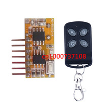 ASK rf transmitter and receiver module 315mhz/433.92mhz smartphone android receiver board RF learning code RX TX
