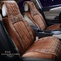 2014 autumn car seat four seasons leather upholstery ldj3-16, seat covers, car seat cushion