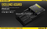 FREE SHIPPING 5 PCS* Genuine Brand Nitecore i2 smart charger for 18650 26650 14500 16340 AA AAA AAAA li-ion Ni-Mh battery