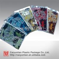 Master kush bag, 10g pure aluminum foil mylar ziplock Master Kush bag for herbal incense packing