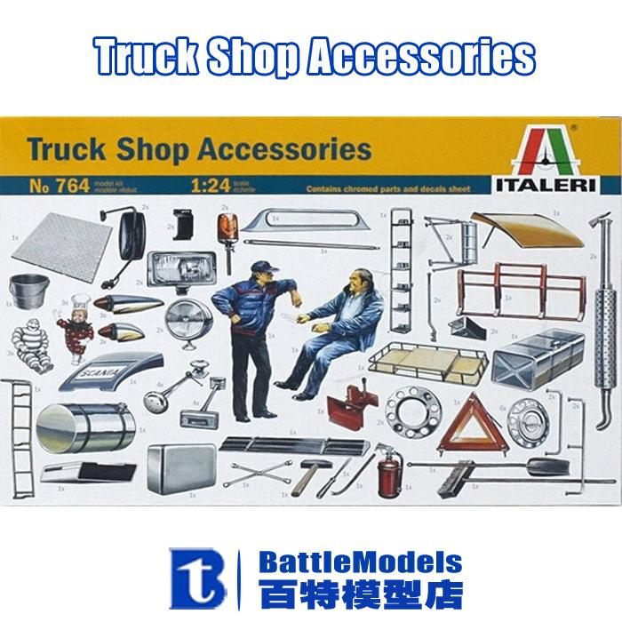 ITALERI MODEL 1/24 SCALE civil models #0764 Truck Shop Accessories plastic model kit(China (Mainland))