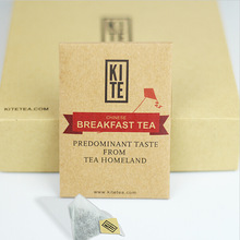 Chinese Breakfast Tea, 1 Pack, Whole Leaves Black Tea in Pyramid Tea Bags. Tieguanyin, lapsang souchong, free shipping!