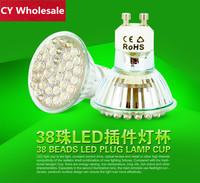 Wholesale Export European GU10 MR16 E27 LED led spotlight with 38beads LED plug lamp cup spotlight LED light