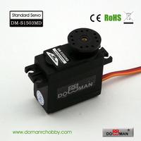 DOMAN RC DM-S1503MD 56g/0.17s/15.8kg.cm metal gear 300degree robot used 15kg digital servo