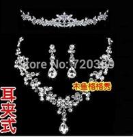 Free shipping!Bridal Jewelry -Nice Rhinestone Wedding Jewelry Sets with Tiara Necklace Earring 999