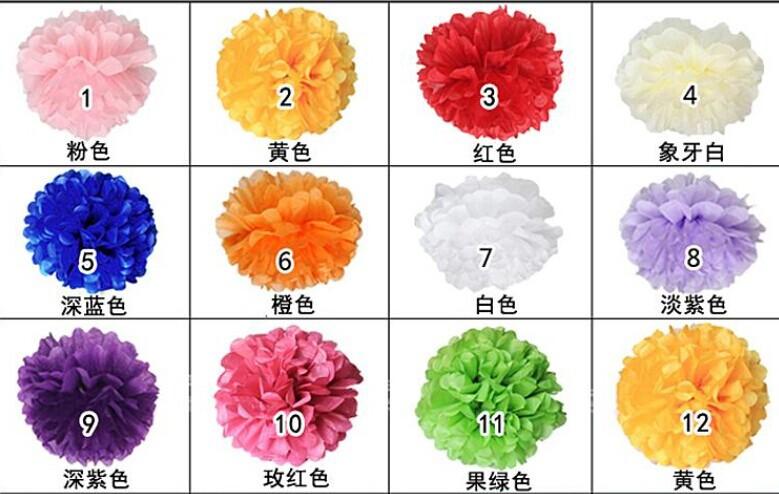 Marriage wedding supplies decoration paper bouquet garland diy birthday bag(China (Mainland))