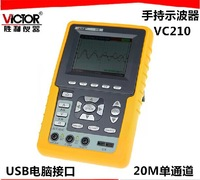 Free shipping Handheld Oscilloscope VICTOR 210 color 20MHZ bandwidth-channel oscilloscope with a computer interface