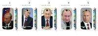 The strong President vladimir putin designs 5pcs/lots case cover for samsung s3 9300 + free shipping