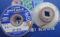 Desoldering Wire Goot Wick CP-3015 RoHS Solder Remover 3.0mm*1.5m Desoldering Wick CP3015