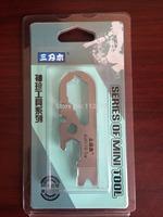 SANRENMU llaveros Genuine Creative Keychain High-grade Metal Multifunctional Key Buckle GJ017D Series of Mini Tool