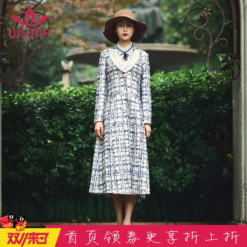 Free shipping! 2014 formal vintage elegant suit collar plaid trench slim long-sleeve outerwear 1127e(China (Mainland))