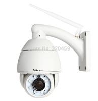 Sricam AP004 720P 5x Optical Zoom Pan Tilt H.264 ptz wifi ip network camera Outdoor CCTV Dome Camera