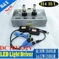 2014 Car CREE H4 LED  Headlight headlamp H4 High Low car cree h4 led Headlight Bulbs 48W 4400LM  6000K Xenon White