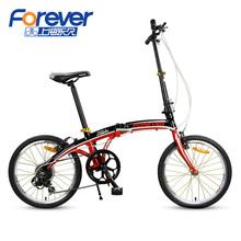 Permanent bicycle 24 inch aluminum alloy folding bicycle 7 speed QJ010 V brake section(China (Mainland))
