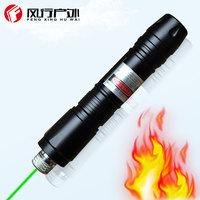 016 -point matches green laser pointer stars that star laser green laser light flashlight focusing 16340