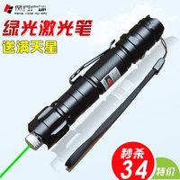 009 high-power laser light green laser pointer flashlight stars pointer wholesale sales refers to genuine star
