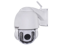 Wanscam HW0039  HD 720P Outdoor Waterproof  Wireless IP Camera with with H.264 Night Vision IR-Cut