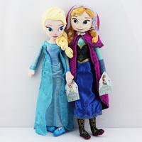 2pcs/set 50CM Frozen Plush Toys 2014 New Princess Elsa plush