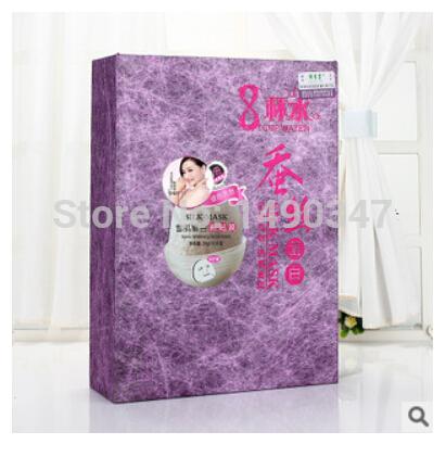 Research of spring hall eight cups water silk whitening moisturizing mask replenishment whitening cosmetics free shipping(China (Mainland))