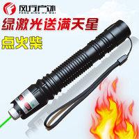 019 Green Laser Pointer points to send the match Starry Laser power green laser pen flashlight zoom