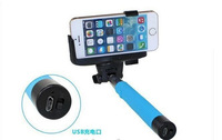 support bluetooth camera phones telephoto self-time frame from the shaft
