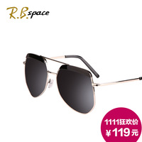 2014 anti-uv sunglasses fashion sunglasses star models sunglasses trend