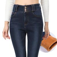 2014 NEW winter plus velvet thickening jeans female high waist slim plus size fleece pencil jeans blue black colors