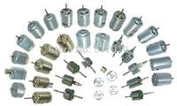 Custom micro motor DC 12v-230v item motor 290 380 385 540 555 5512 7712and so on