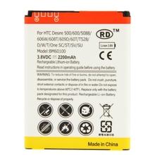 2200mAh Mobile Phone Battery for HTC Desire 500 / 506e & Desire 600 / 606W(White)